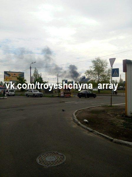 В Киеве на Троещине горели шины (ФОТО) (фото) - фото 1