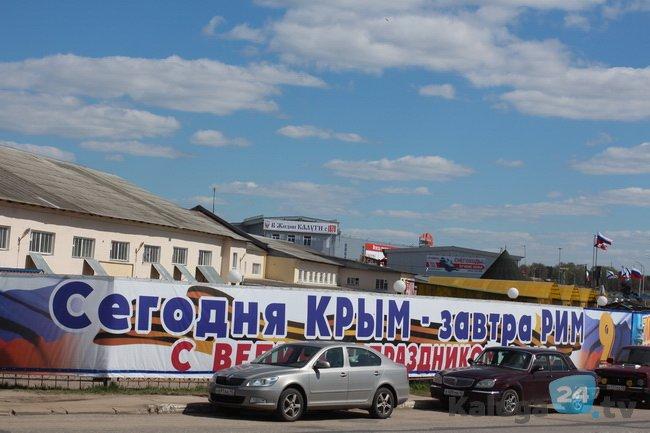 В России битву за Дебальцево внесли в список побед русского оружия (ФОТО) (фото) - фото 1