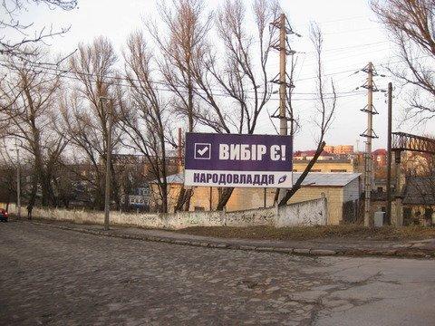 Тираж скандальної газети виявили на офісі фірми, яка рекламувала  Медведчука і співпрацювала з агенцією Губарєва (фото) - фото 2