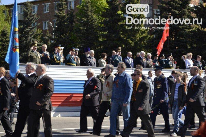 Ветеранов г.о. Домодедово приглашают к участию в  городском параде (фото) - фото 1