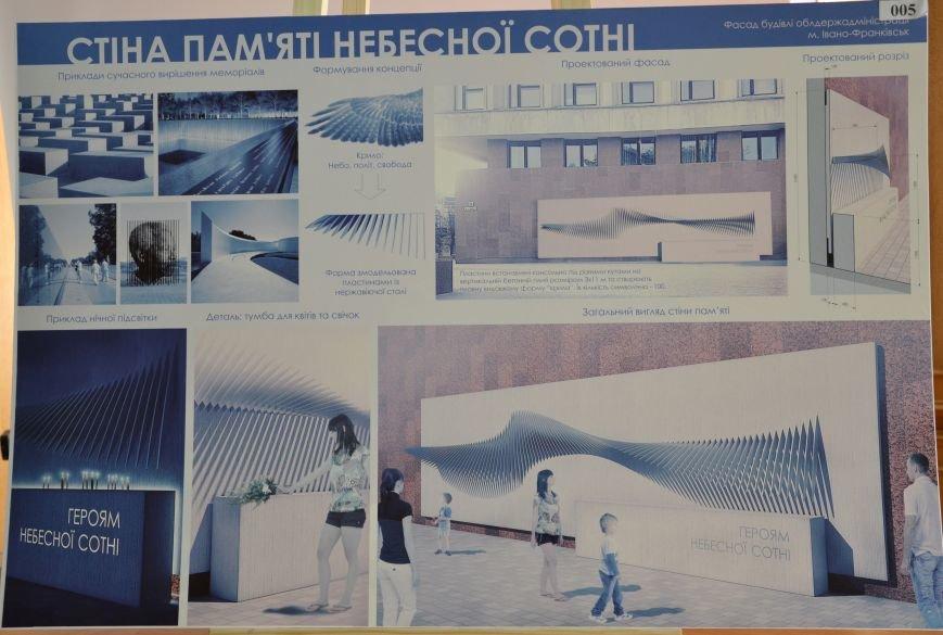 Обрано чотири кращі ескізні пропозиції пам'ятного знаку «Стіна пам'яті «Небесної сотні» (фото) - фото 7