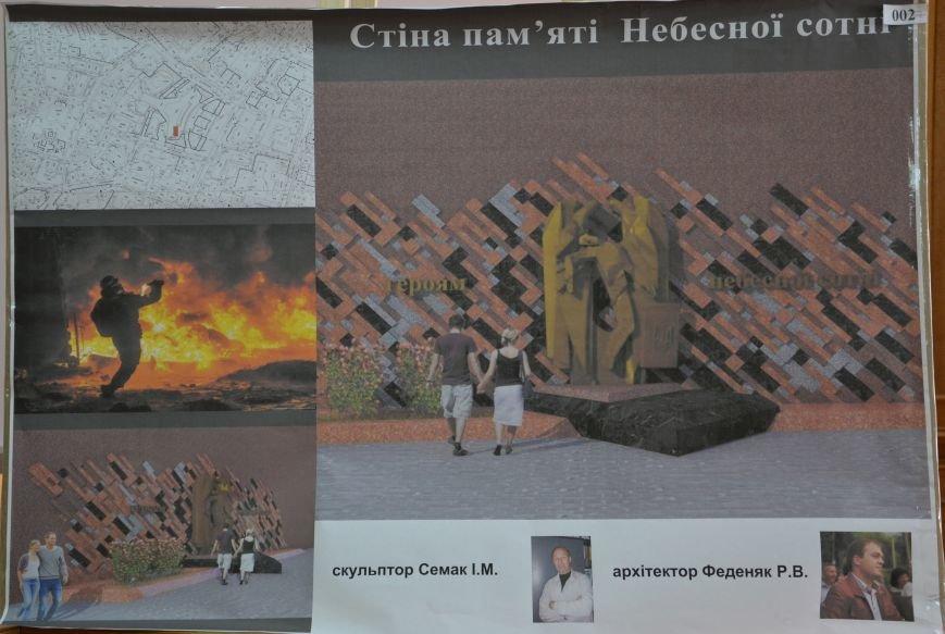 Обрано чотири кращі ескізні пропозиції пам'ятного знаку «Стіна пам'яті «Небесної сотні» (фото) - фото 5
