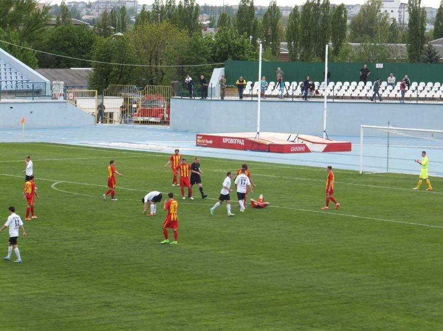 Кіровоградська «Зірка» зіграла внічию з «Геліосом» (фото) - фото 1