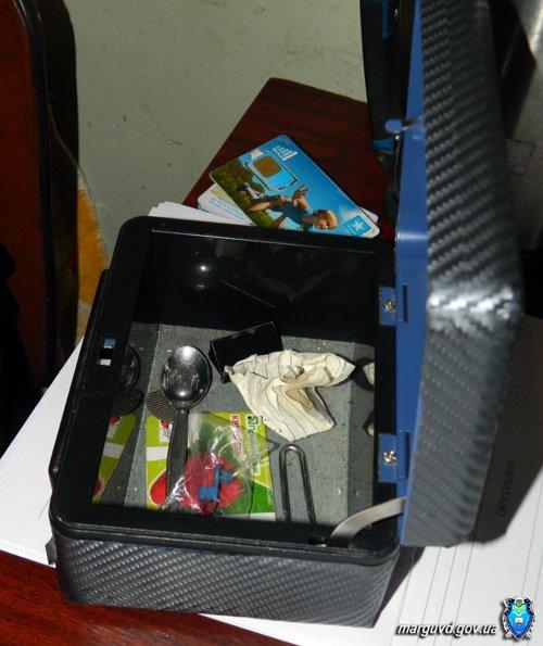 В Мариуполе задержан наркосбытчик (ФОТО), фото-1