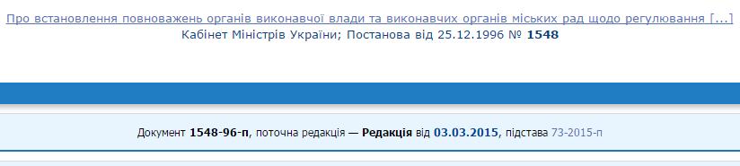 Скриншот 2015-05-06 08.35.35