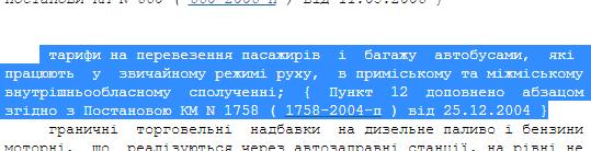 Скриншот 2015-05-06 08.34.03