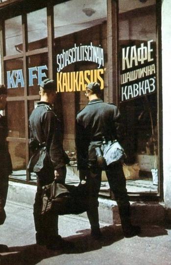 Рынки оккупированного Харькова: человеческое мясо, и золотые часы в обмен на буханку хлеба (фото) - фото 4