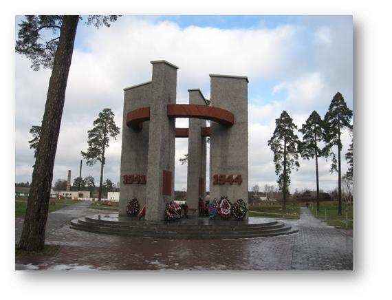 Если бы камни могли... Мемориальныйо комплекс «Звезда» в память о погибших военнопленных и мирных жителях
