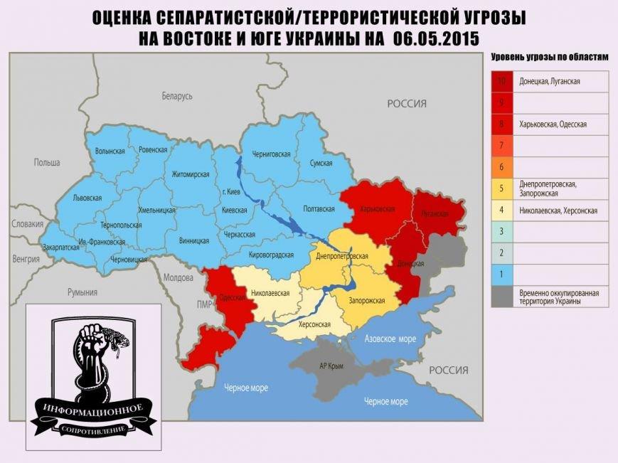 Информационное сопротивление: уровень террористической угрозы в Одессе остается высоким (фото) - фото 1