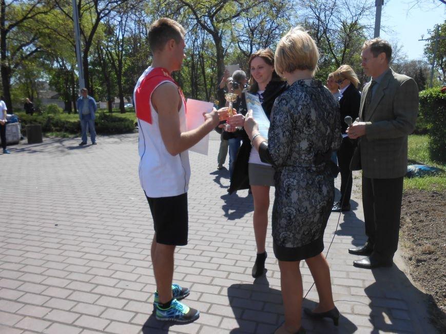 В Днепродзержинске прошла эстафета, посвященная 70-летию Победы над нацизмом в Европе (фото) - фото 14