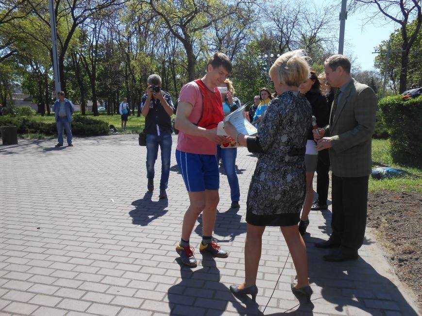 В Днепродзержинске прошла эстафета, посвященная 70-летию Победы над нацизмом в Европе (фото) - фото 13