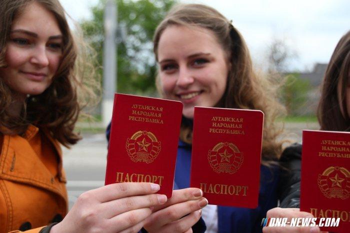 паспорта2