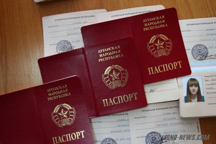 паспорта3