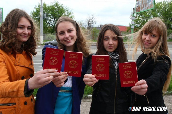 паспорта1