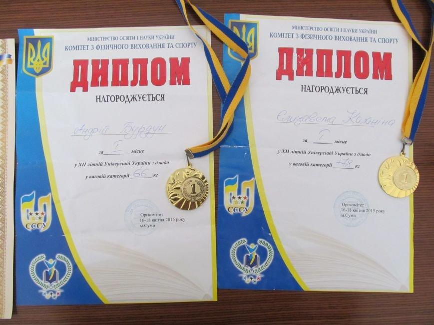 Представители городской власти поздравили кременчугских спортсменов с победами (ФОТО), фото-17