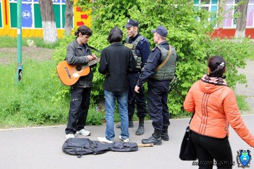 Милиция Мариуполя провела работу с попрошайками в центре города (ФОТО), фото-1