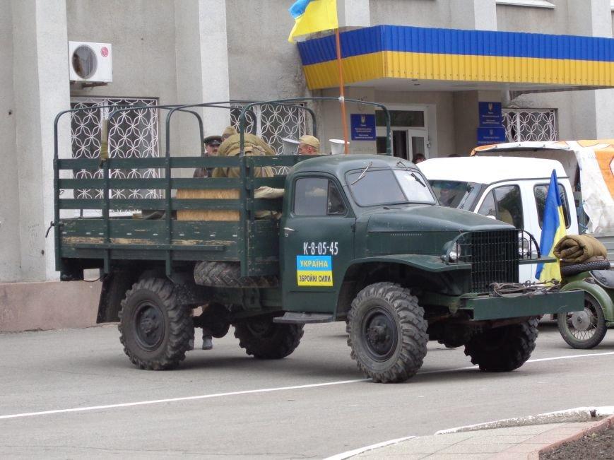 В Красноармейске прошла выставка военно-исторической техники прошлых лет (фото) - фото 1