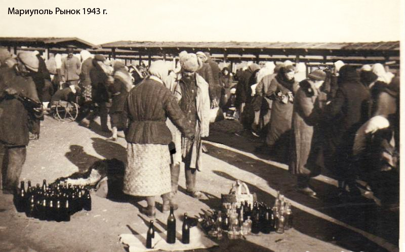 Мариуполь Рынок 2