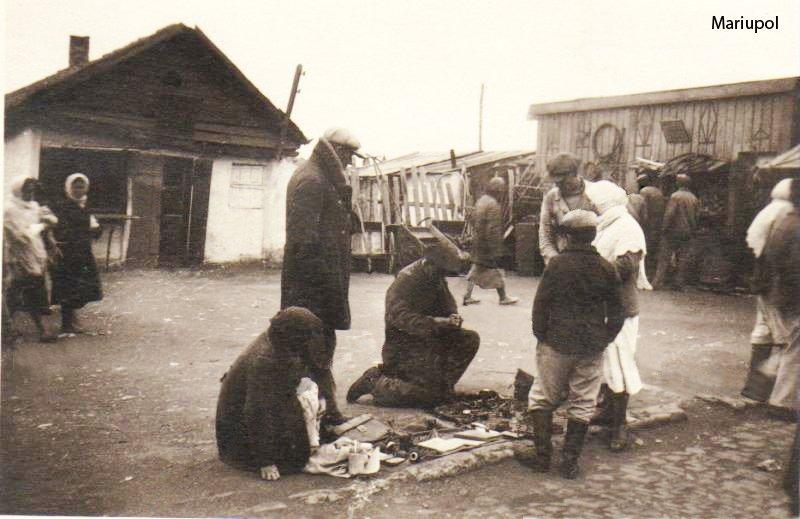 Мариуполь рынок