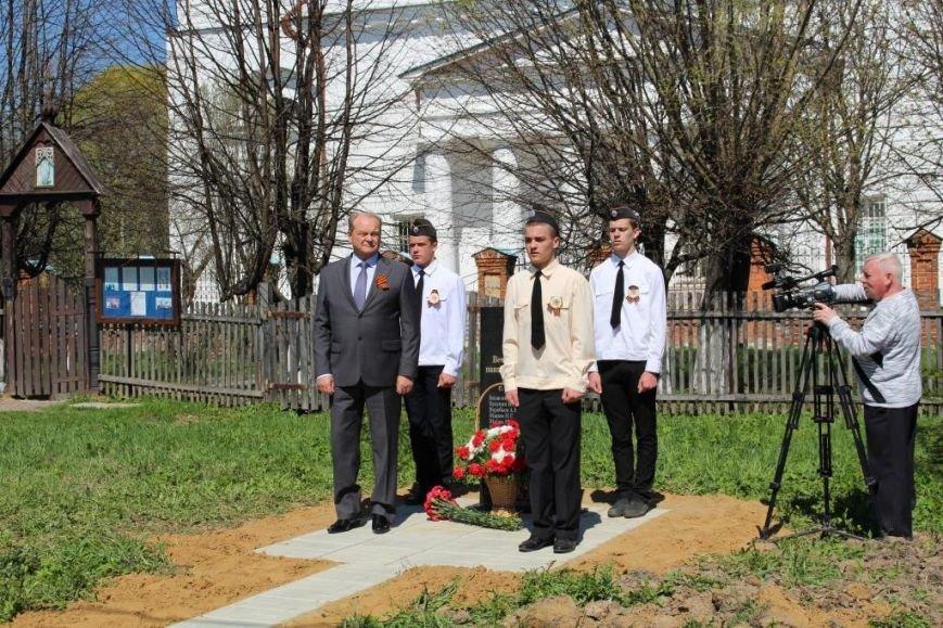 В селе Михайловское г.о.Домодедово открыли памятник жителям – участникам ВОВ (фото) - фото 1