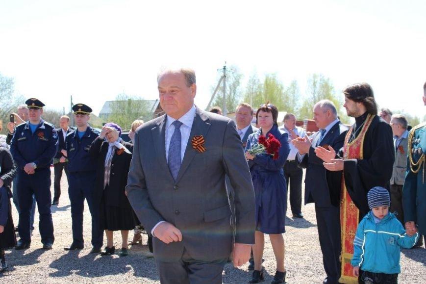 В селе Михайловское г.о.Домодедово открыли памятник жителям – участникам ВОВ (фото) - фото 3