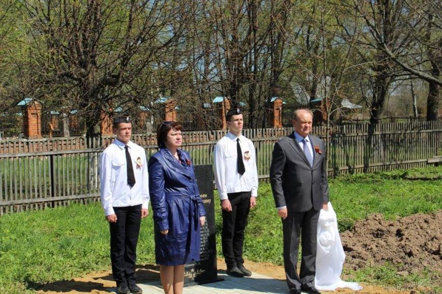 В селе Михайловское г.о.Домодедово открыли памятник жителям – участникам ВОВ (фото) - фото 2