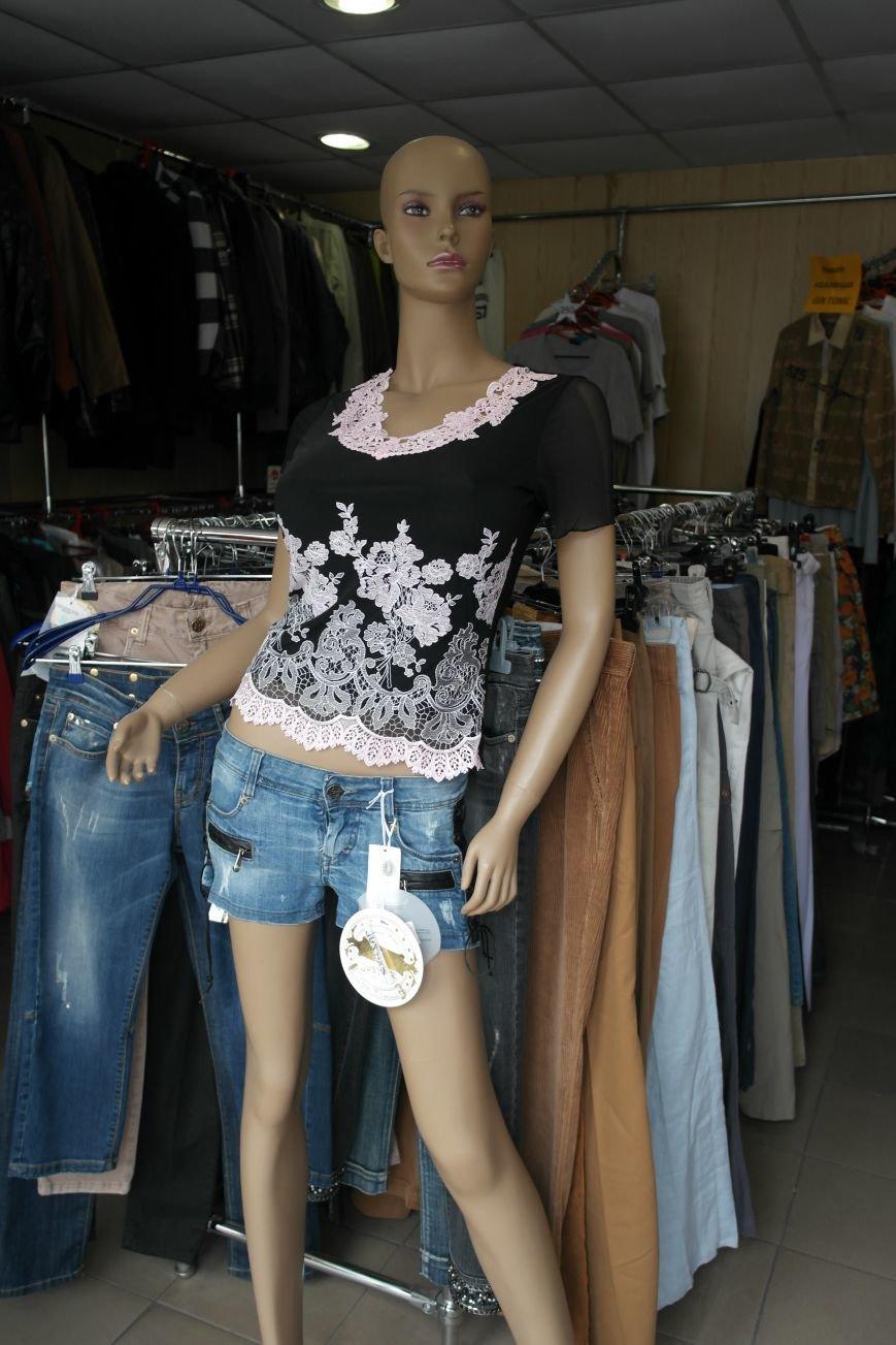 Внимание! Скидки на брендовую одежду в магазине «Fashion Mix Сток» в городе Красноармейске! (фото) - фото 19