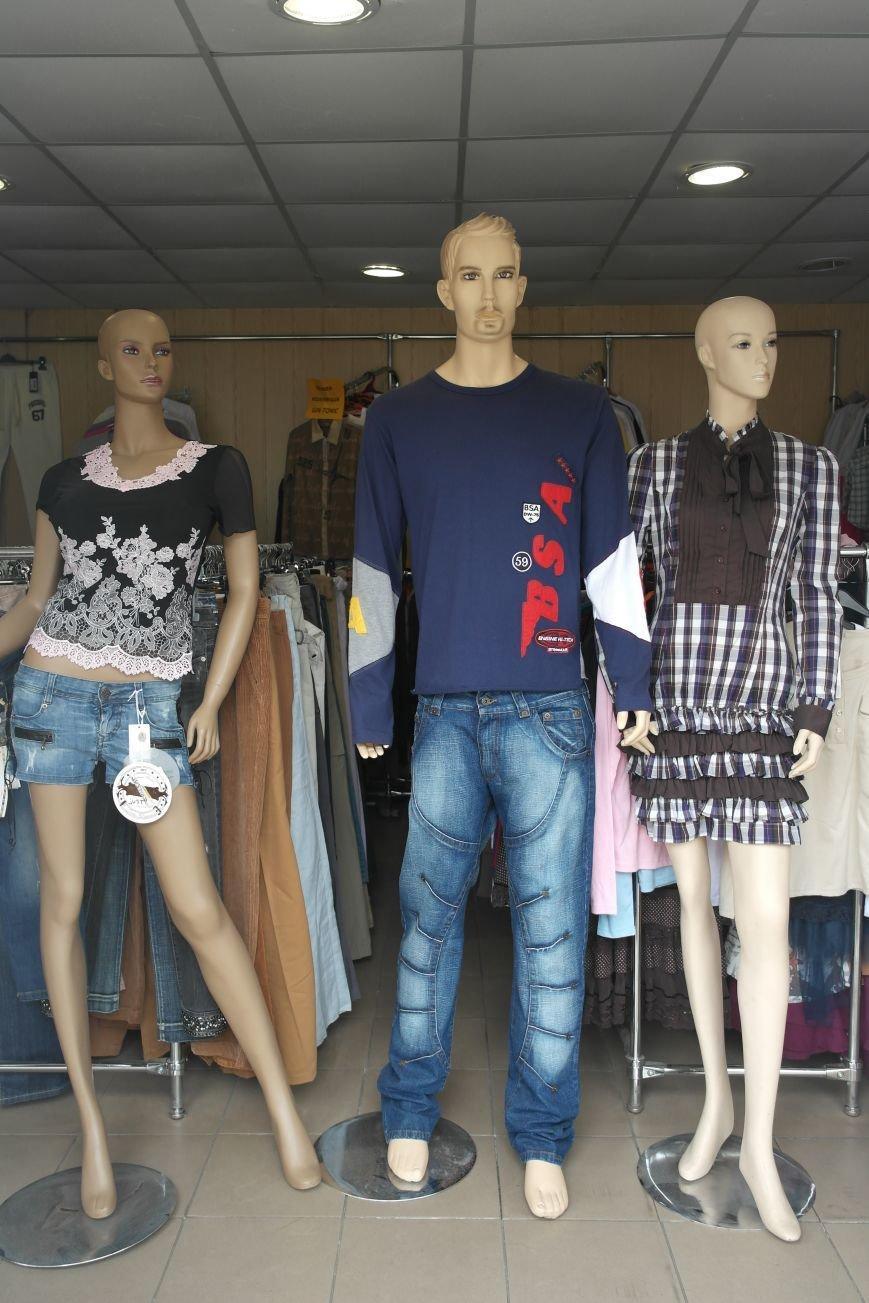 Внимание! Скидки на брендовую одежду в магазине «Fashion Mix Сток» в городе Красноармейске! (фото) - фото 21