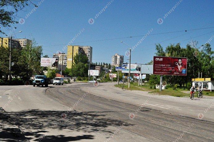 Как в Днепропетровске ремонтируют дороги (ФОТОРЕПОРТАЖ) (фото) - фото 1