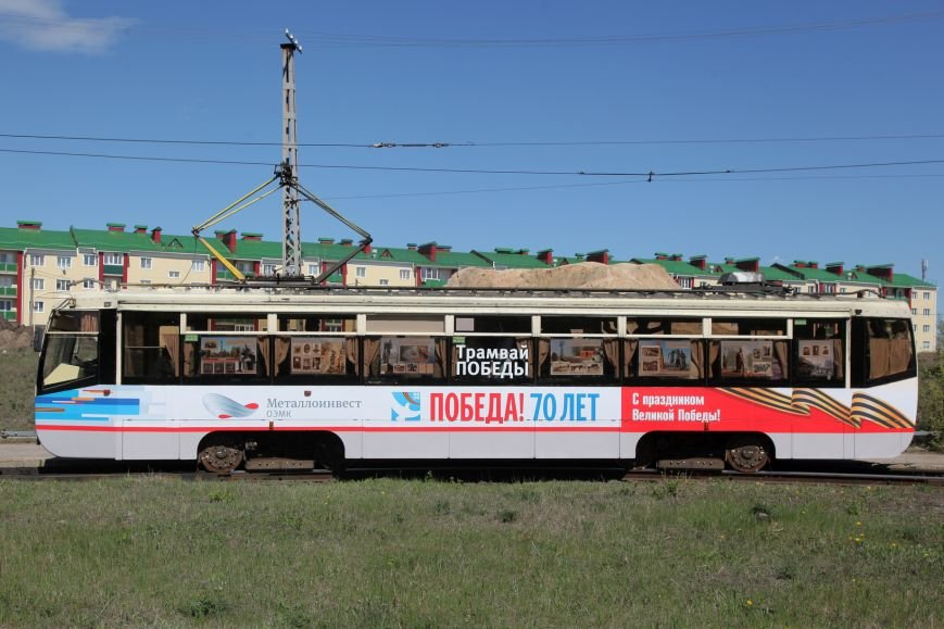 пуск 3 трамваев (3)