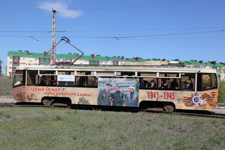 пуск 3 трамваев (4)