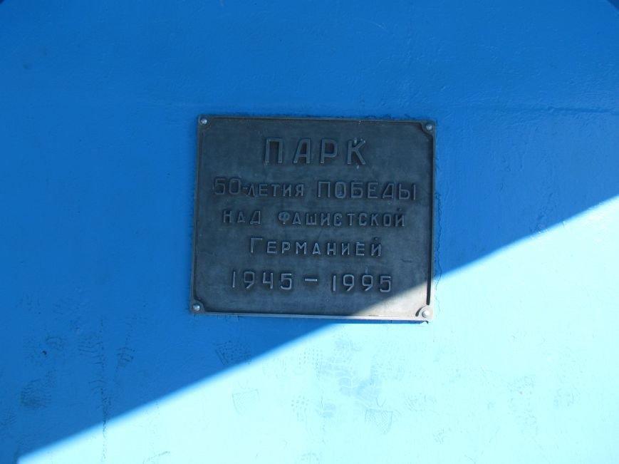На полный ремонт  памятников Великой Отечественной в Мариуполе нет средств (ФОТО), фото-2