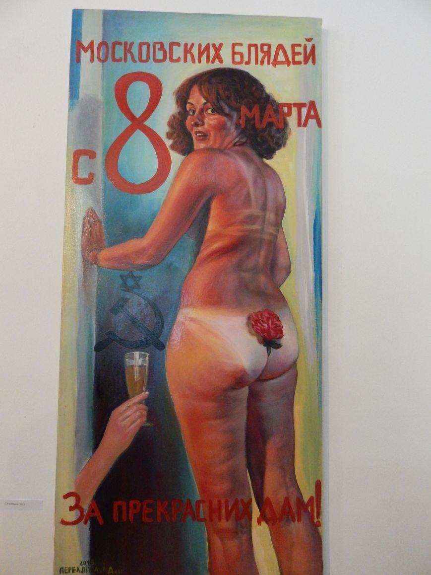 У Центрі сучасного мистецтва презентували провокативну виставку (фото) - фото 7