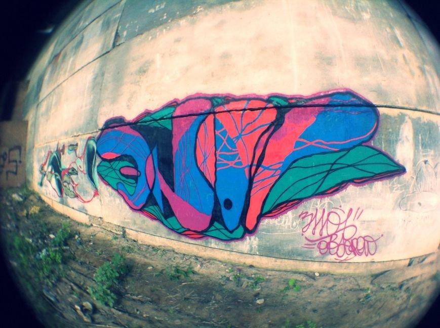 Одна з робіт художника__ (фото vk.com)