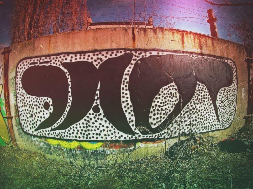 Одна з робіт художника (фото vk.com)