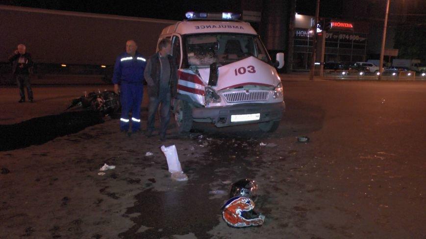 В Днепропетровске столкнулись «скорая» и мотоциклист (ФОТО) (фото) - фото 3
