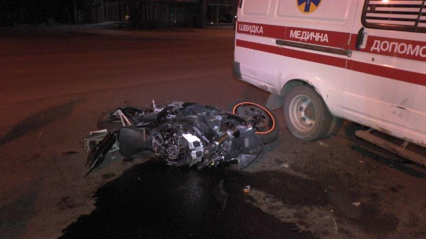 В Днепропетровске столкнулись «скорая» и мотоциклист (ФОТО) (фото) - фото 2