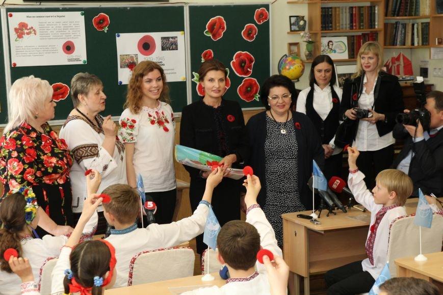 В Днепропетровске Первая леди Украины встретилась с ветеранами и участниками АТО (фото) - фото 1