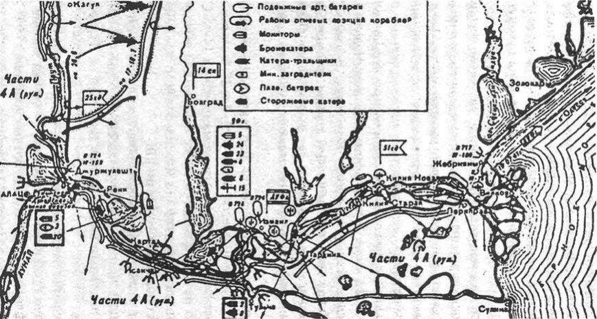 Одесса во Второй мировой. Малоизвестные факты о войне (Часть I) (фото) - фото 1