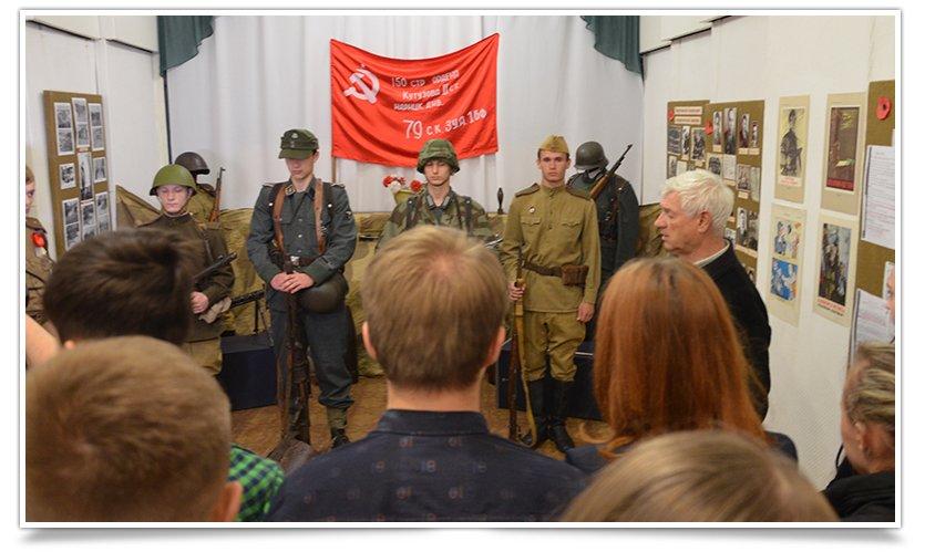 В славянском краеведческом музее открылась выставка к Дню Победы (фото) - фото 1