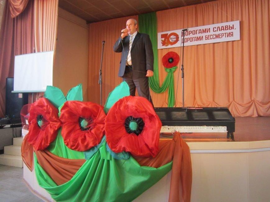 В Славянском ЦДЮТ праздновали День Победы (фото) - фото 1