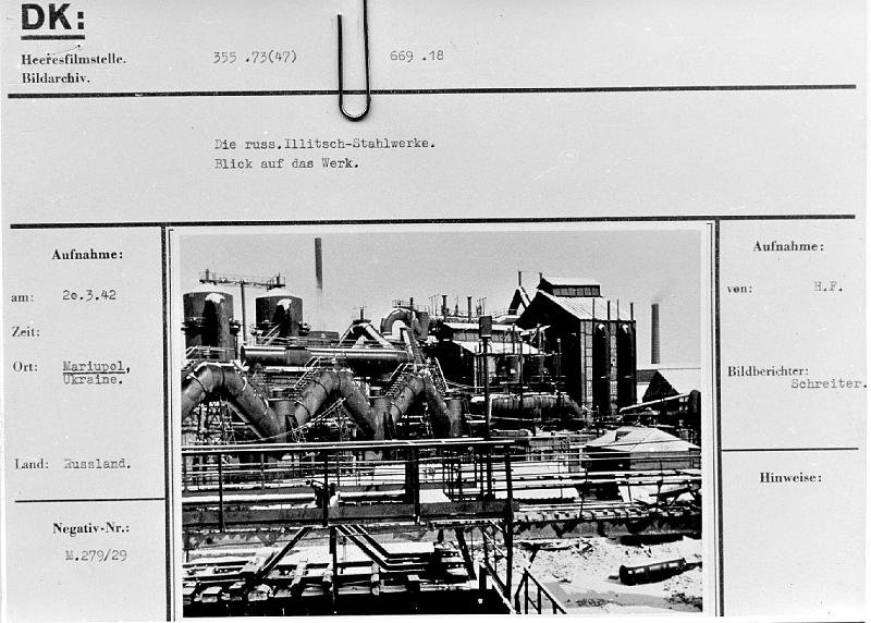 Промышленность Мариуполя в годы Второй мировой: заводы таки выплавляли сталь, появился частный бизнес, а землю отдали крестьянам, фото-12