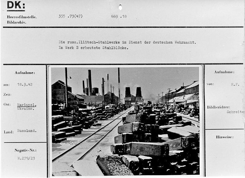 Промышленность Мариуполя в годы Второй мировой: заводы таки выплавляли сталь, появился частный бизнес, а землю отдали крестьянам, фото-9