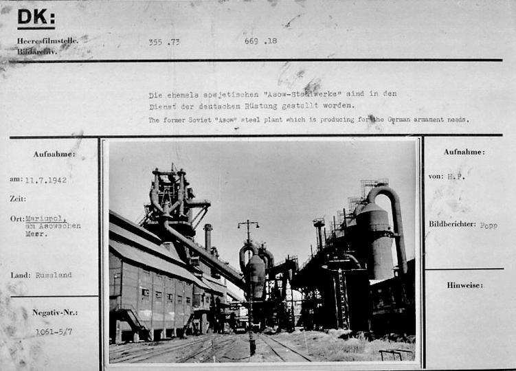 Промышленность Мариуполя в годы Второй мировой: заводы таки выплавляли сталь, появился частный бизнес, а землю отдали крестьянам, фото-13