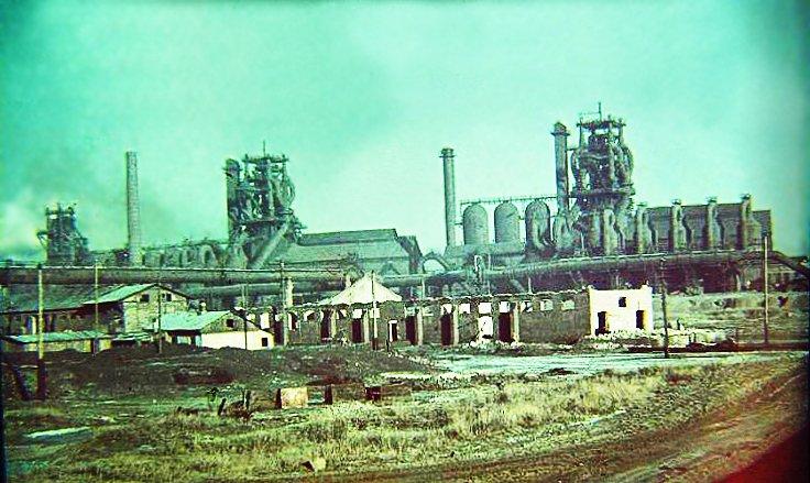 Азовсталь 1942 год