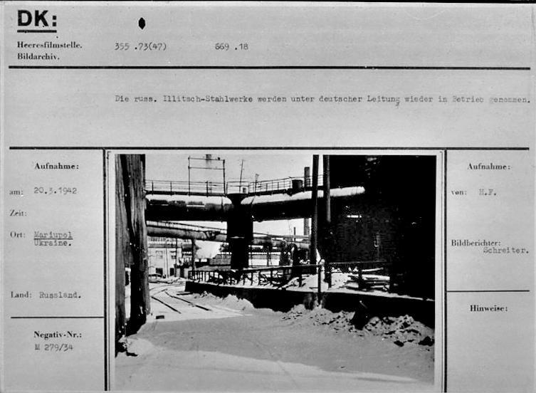 Промышленность Мариуполя в годы Второй мировой: заводы таки выплавляли сталь, появился частный бизнес, а землю отдали крестьянам, фото-8
