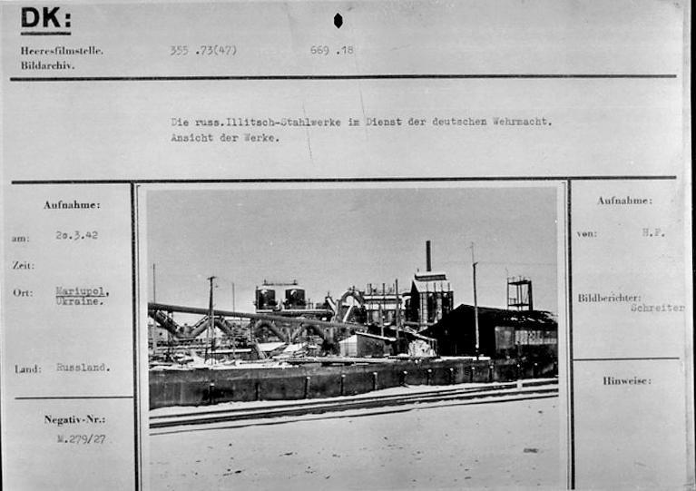 Промышленность Мариуполя в годы Второй мировой: заводы таки выплавляли сталь, появился частный бизнес, а землю отдали крестьянам, фото-11