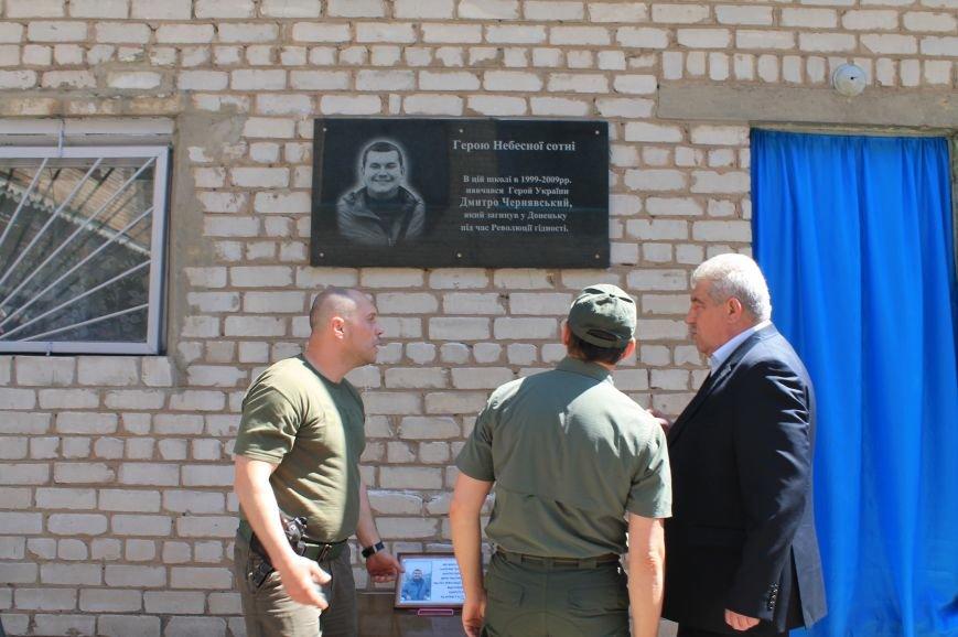 В Артемовске увековечили память Дмитрия Чернявского, фото-5