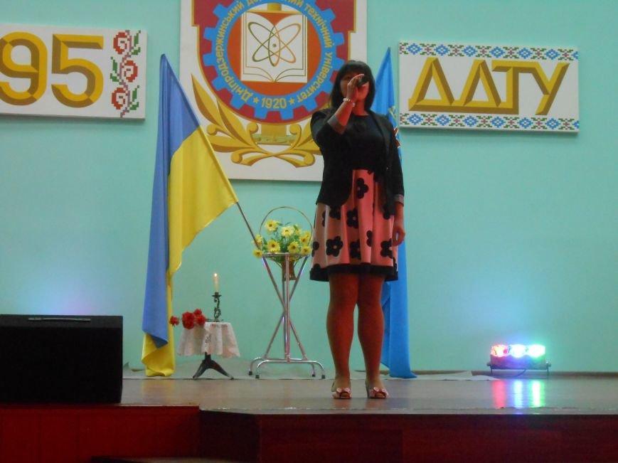В Днепродзержинском государственном техническом университете состоялся концерт, посвященный Дню Победы (фото) - фото 6