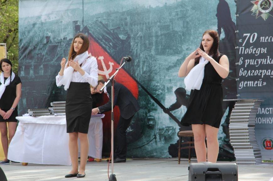 В Волгограде презентовали «70 песен Победы в рисунках волгоградских детей», фото-4